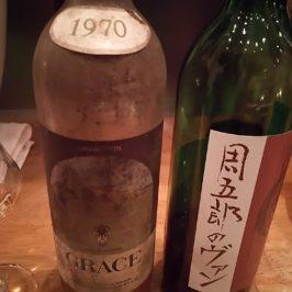 第21回ビストロミルプランタンワインメーカーズディナー終了のご報告!