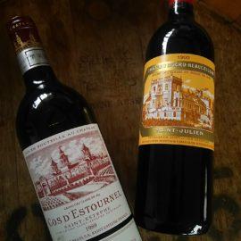 「熟成したボルドーワインを愛でる会」を開催致します。